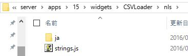 Web AppBuilder for ArcGISカスタムウィジェットでパネルを表示する方法