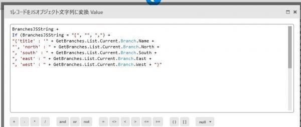 JavaScriptオブジェクトへ変換