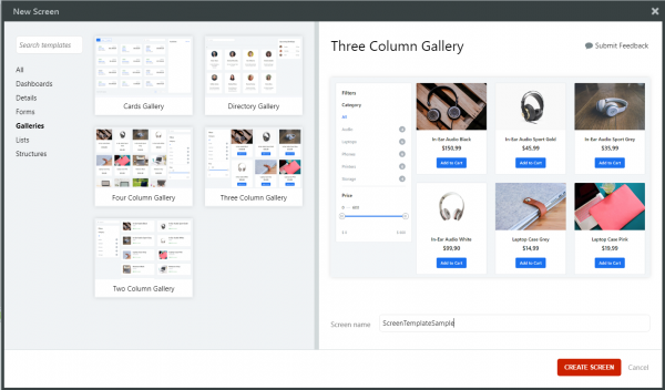 outsystems11新機能 1 screen template